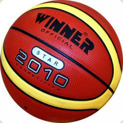 Мяч баскетбольный WINNER Star 2010 №7 - надежная модель для любого поля