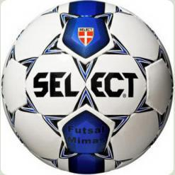Мяч футзальный SELECT Mimas - лучший вариант для мини-футбола