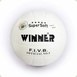 Мяч волейбольный WINNER Super Soft VC-5 (white) предназначен для профессионалов