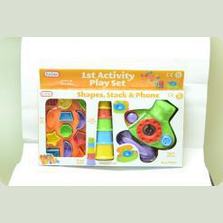 Большой развивающий набор Fun Time Активный (5306-5007-5048FT)