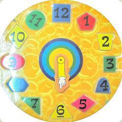 Часы радуга