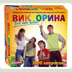 """Детская настольная игра """"Викторина"""""""