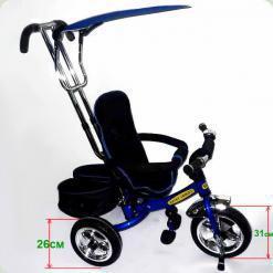Детский трехколесный Combi Trike BT-TC-609 BLUE. Высокая спинка.