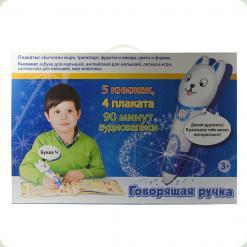 """Электронная развивающая игрушка """"Говорящая ручка"""""""