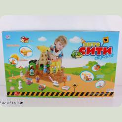 Гараж Joy Toy 7190 Авто-сити стройка