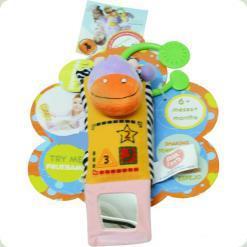 Игрушка-подвеска Biba Toys Мобильный телефон (620JF)
