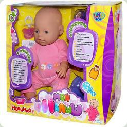 Интерактивный пупс Limo Toy Мой малыш M0240 U/R-1