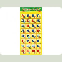 Карточки на магнитах Ranok Creative Магнитная азбука русская (4203)