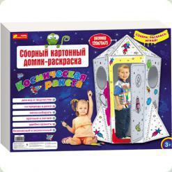 Картонный дом-раскраска Ranok Creative Космическая ракета (15100127Р,1998)
