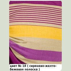 Кенгурушка Womar Zaffiro №11 - бежевый-амарант (ремены) - цвет 18