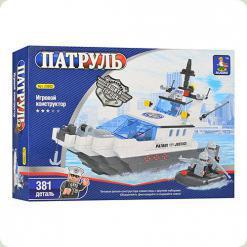 Конструктор Ausini Морской патруль (23602)