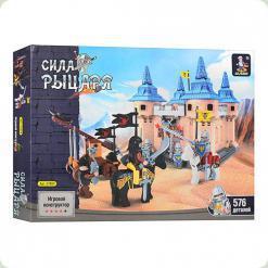 Конструктор Ausini Замок рыцарей, 576 дет (27804)