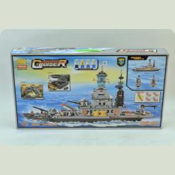 Конструктор Jubilux J 5627 A Военный корабль 1745 деталей