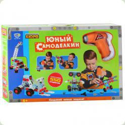 Конструктор Limo Toy Юный самоделкин 661-302