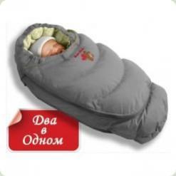 Конверт-пуховик 2в1 Ontario Baby Alaska (0-4 мес) серый