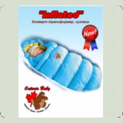 Конверт-пуховик Inflated (дутик 50х90) светло-голубой
