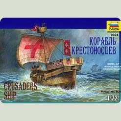 Корабль крестоносцев