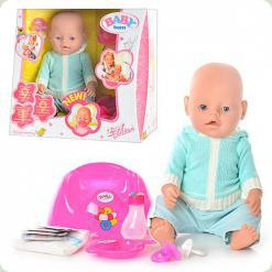 Кукла Baby Born BB8001D с горшком, пищалкой, 2 сосками