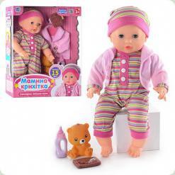 Кукла Крошки-малышки Мамина крошка M 2136 UI