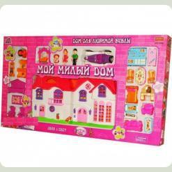 Кукольный дом с фигурками и аксессуарами Zhorya ZYC 0200