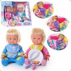 Кукольный набор Bambi Интерактивные малышки BB RT 05058
