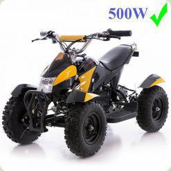 Квадроцикл HB-6 EATV: до 80кг, 30км/час 500W, металлический, желтый