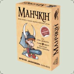 Манчкин (украинское издание)