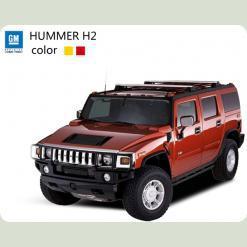 Машинка микро р/у 1:43 лиценз. Hummer H2 (красный)