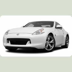 Машинка микро р/у 1:43 лиценз. Nissan 370Z (белый)