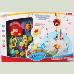 Мобиль на кроватку Joy Toy Активный малыш (7308)