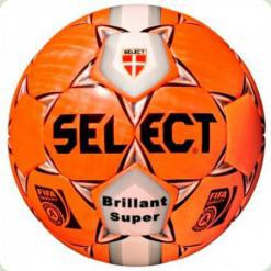 Мяч футбольный SELECT BRILLANT Super FIFA