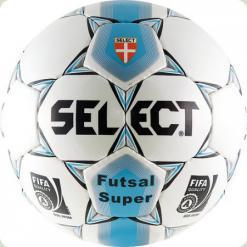 Мяч футзал SELECT Super FIFA