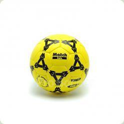 Мяч футзал WINNER Мatch Sala желтый