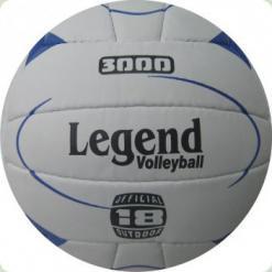 Мяч волейбольный LEGENDA  LG2032 бело-синий