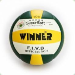 Мяч волейбольный W. Super S (col) VC-5 (кожа)
