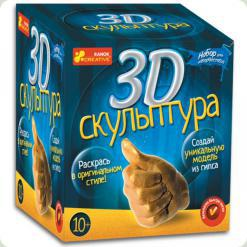 Набор для творчества Ranok Creative 3D Скульптура Золото (4019)