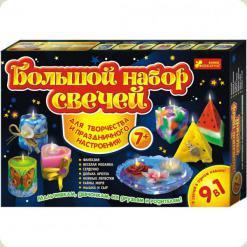 Набор для творчества Ranok Creative Большой набор свечей 9 в 1 (15100214,9007)