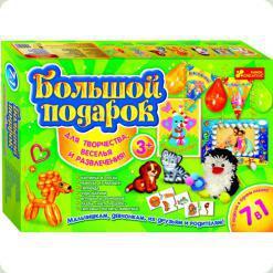 Набор для творчества Ranok Creative Большой подарок 7 в 1 (15100135Р,9001-1)