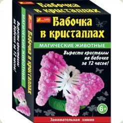 Набор для творчества Ranok Creative Магические животные Бабочка в кристаллах (12100328Р)