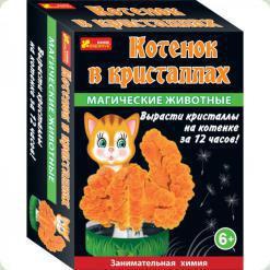 Набор для творчества Ranok Creative Магические животные Котёнок в кристаллах (12100326Р)
