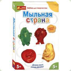 Набор для творчества Ranok Creative Мыльная страна Овощи и Фрукты (15100166Р,9010-03)