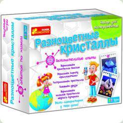 Набор для творчества Ranok Creative Разноцветные кристаллы (12115010Р,0308-1)