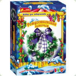 Набор для творчества Ranok Creative Рождественский веночек (12100242)