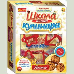 Набор для творчества Ranok Creative Школа юного кулинара Печенье (9820,14121001Р)