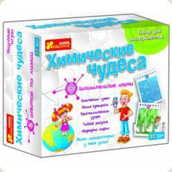 Набор Ranok Creative Химические чудеса (0320-1)