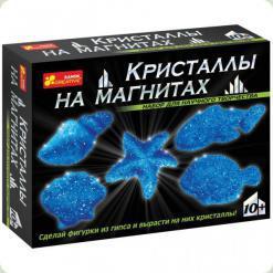 Набор Ranok Creative Кристаллы на магнитах Синие (12126003Р,0382)
