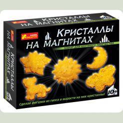 Набор Ranok Creative Кристаллы на магнитах Желтые (12126001Р,0384)