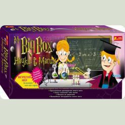 Набор Ranok Creative My Big Box Науки и магии (6025)