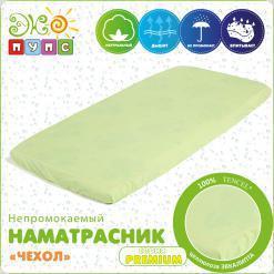 Наматрасник Чехол  Premium, размер: 60х120х12
