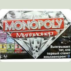 """Настольная игра """"Монополия Миллионер"""" рус.язык"""